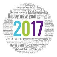 Nos meilleurs voeux pour 2017
